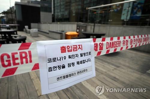 "KB생명 ""전화영업점 116명 전수검사 완료…8명외 추가확진 없어"""