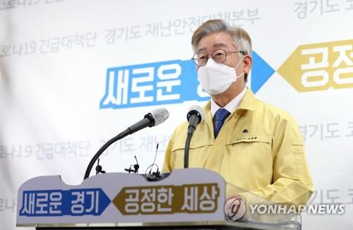 이재명·민주당 당선인 당정협의회, 코로나19로 또 연기