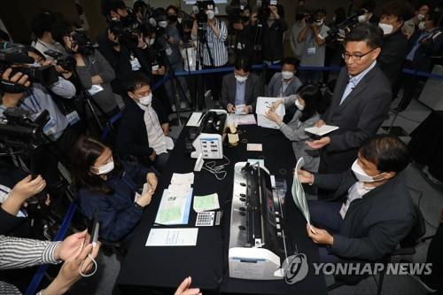 """선관위 """"선거부정 발생하려면 30만명 가담해야""""(종합2보)"""