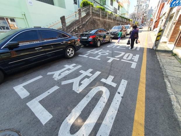 민식이법 시행 첫날 불법 주정차에 아찔한 학교 앞. 사진=연합뉴스