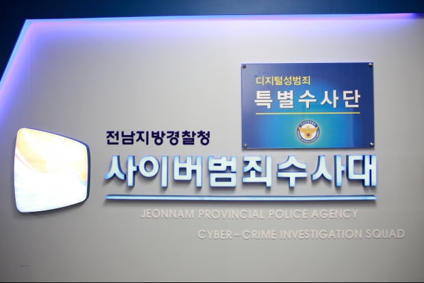 사진=연합뉴스