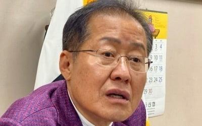 """""""한방에 훅 간다""""홍준표 일성"""