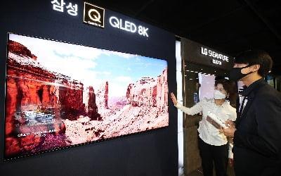 삼성·LG 'TV 쌍두마차'…中업체들 제치고 출하량 1위 탈환