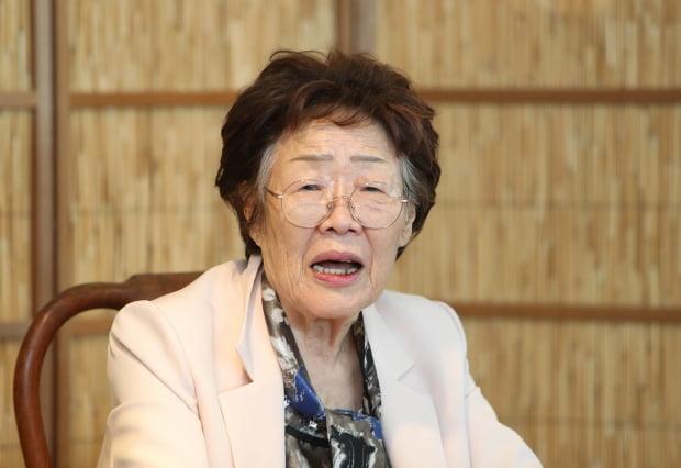 이용수 할머니/사진=연합뉴스