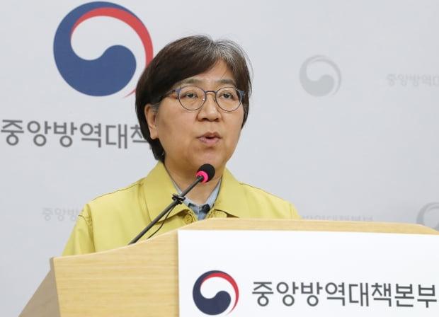 정은경 중앙방역대책본부장. 사진=연합뉴스