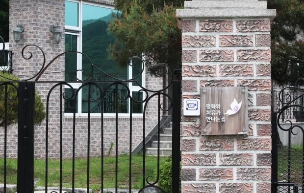 문 굳게 닫힌 '평화와 치유가 만나는 집'/사진=연합뉴스