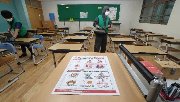 등교 개학을 이틀 앞둔 지난 18일 세종시 한 고교에서 교실 방역작업을 하고 있다. / 사진=연합뉴스