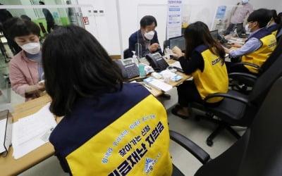 """블룸버그 """"IT 기술의 차이…한국이 일본 완파했다"""""""
