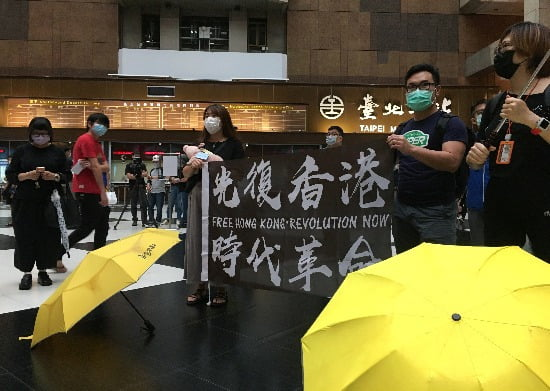 홍콩 보안법 비난하는 대만 시위대 /사진=REUTERS