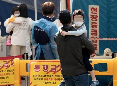 '어린이 괴질' 한국서도…부모들 '패닉'