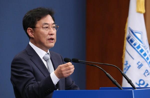"""""""역대 文대통령 대변인 중 고민정보다…"""" 폭로"""