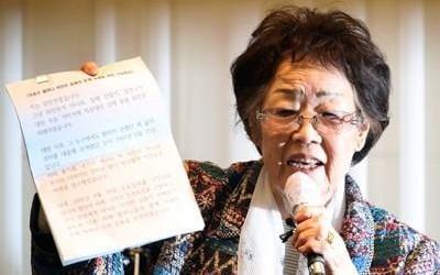 """이용수 할머니 회견문 현장서 바뀌었다…""""뒤늦게 알고 역정"""""""