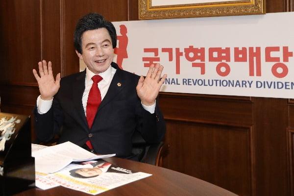 허경영 국가혁명배당금당 대표. 사진=뉴스1