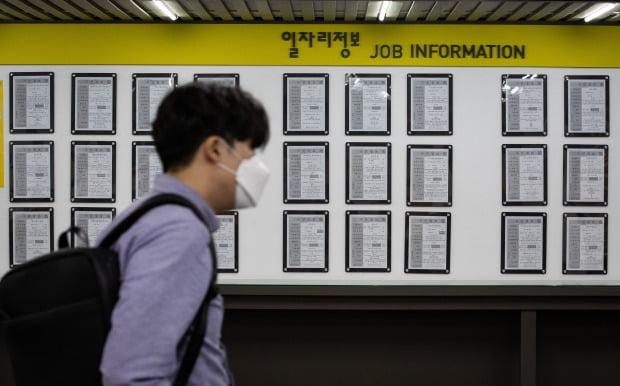 외환위기 이래 최악의 고용지표가 발표된 13일 서울 마포구 서부고용복지플러스센터에서 한 시민이 일자리정보게시판을 지나고 있다. /사진=뉴스1