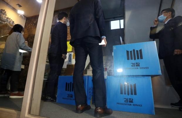 검찰 수사관들이 압수품을 차량으로 옮기고 있다. 사진=뉴스1