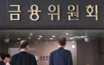 금융위, 금융사 '셀프 임원 추천' 막는다