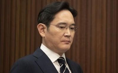 """""""차라리 시민들이…"""" 이재용의 절박함"""