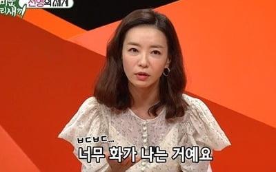 """박선영 """"실제로 남편 외도 알렸다가…"""" 발칵"""