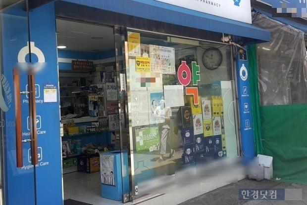 출생연도 끝자리에 따라 마스크 구매 요일을 제한했던 '마스크 5부제'가 폐지된 첫날, 마스크 구매자들은 만족감을 드러내면서도 판매 가격과 개수 제한에는 여전히 불만감을 표했다. 사진은 서울시 중구의 한 약국./사진=이미경 기자