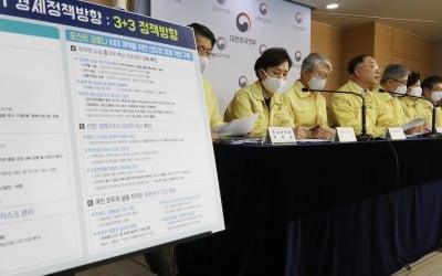 """""""한국의 엘리트 공무원들이…"""" 무서운 전망"""