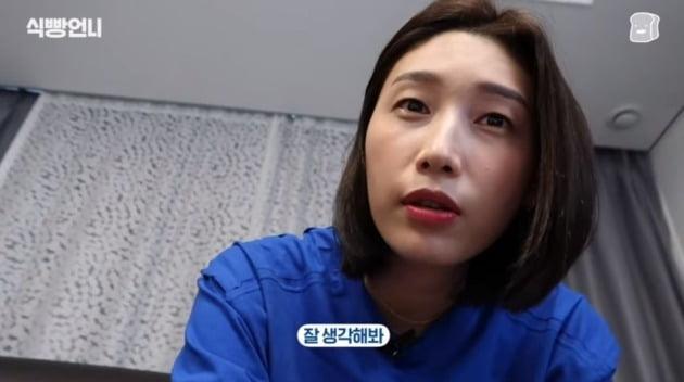 김연경 연봉 건급/사진=김연경 유튜브 채널 캡처
