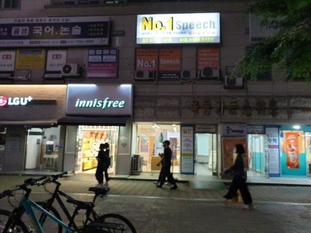지난 1일 저녁 서울 양천구 목동에 위치한 학원가 건물 앞으로 학생들이 지나가고 있다.  김남영 기자