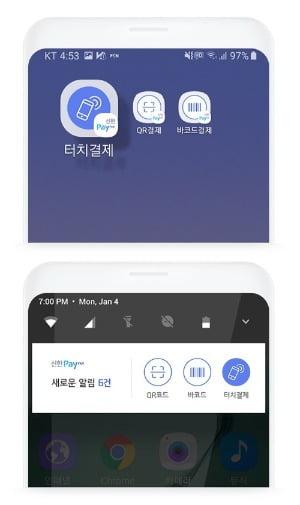 [단독] 아이폰도 삼성페이처럼 결제되는 폰케이스 나온다
