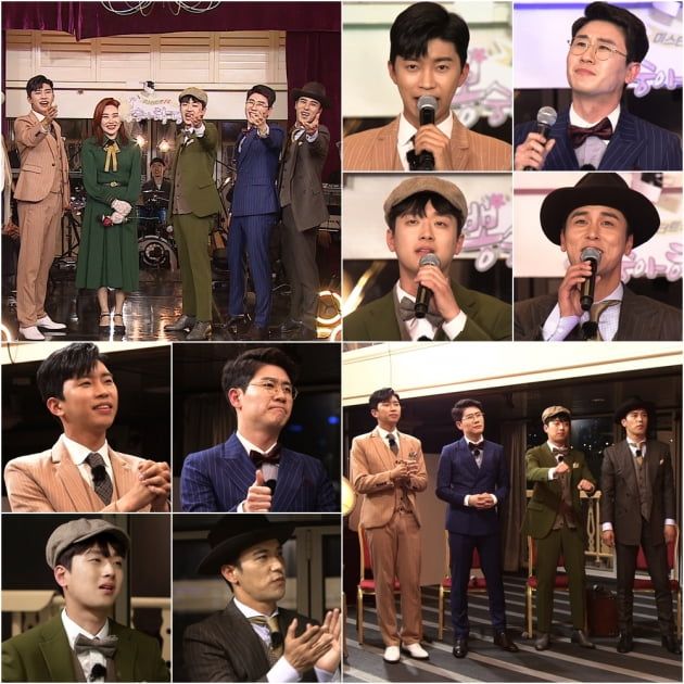 '뽕숭아학당' 임영웅→장민호, '경성 모던 보이즈'로 변신 /사진=TV조선 제공