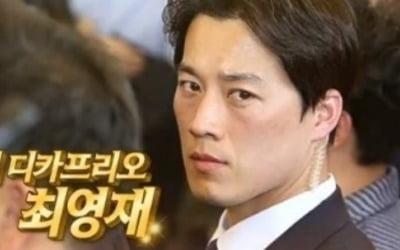 文대통령 경호원, 미용사로 전직한 이유 보니
