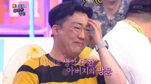 KBS 32기 공채 개그맨 박대승/사진=KBS 2TV '개그콘서트' 영상 캡처
