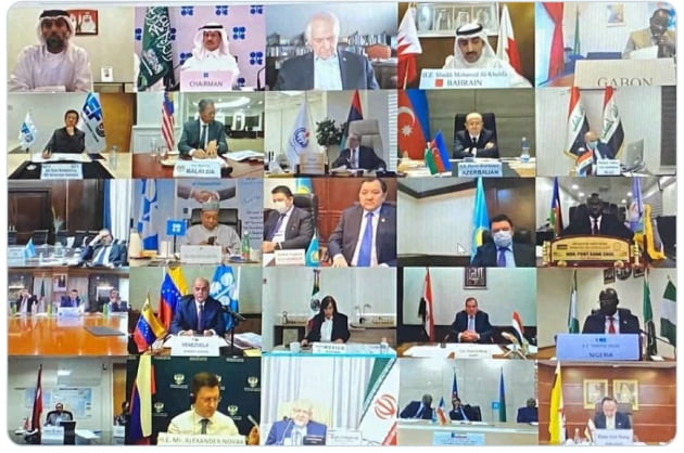 "OPEC+, 감산 회의 앞당기지 않는다…OPEC ""9~10일 회의 개최"""