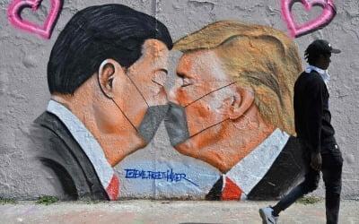 """""""중국에 또 당했다""""…미국 '부글부글'"""