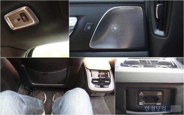 볼보 V60 CC 뒷좌석에 마련된 독서등, 바워스&윌킨스 스피커, 230V 콘센트와 뒷좌석 무릎 공간. 사진=오세성 한경닷컴 기자