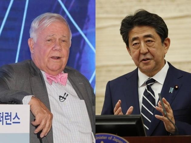 짐 로저서 로저스홀딩스 회장, 아베 신조 일본 총리 [사진=연합뉴스, EPA ]