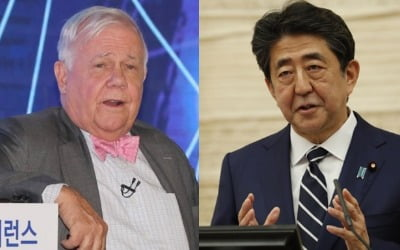 """""""한국보다 형편 없다""""…日, 아시아 최악 '혹평'"""