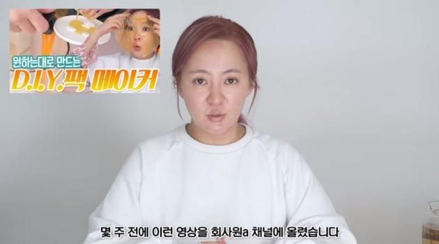/사진=회사원A 영상 캡처