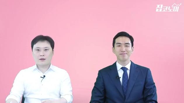 """""""종잣돈 1억으로 청약, 5년 뒤 집값 15억 넘게 올랐다"""" [집코노미TV]"""