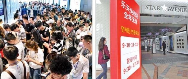 <2018년 vs 2020년> 2018년 8월 서울 소공동 롯데면세점 앞이 영업이 시작되기를 기다리는 중국인 관광객들로 발 디딜 틈이 없다(왼쪽). 2020년 3월 신종코로나바이러스 감염증(코로나19) 영항으로 같은 장소가 텅 비어 있다. 한경 DB