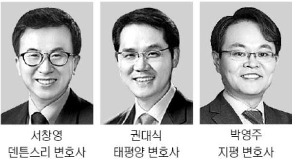 한국 로펌 중국서 활동 힘든데…중국 로펌은 잇따라 서울 상륙