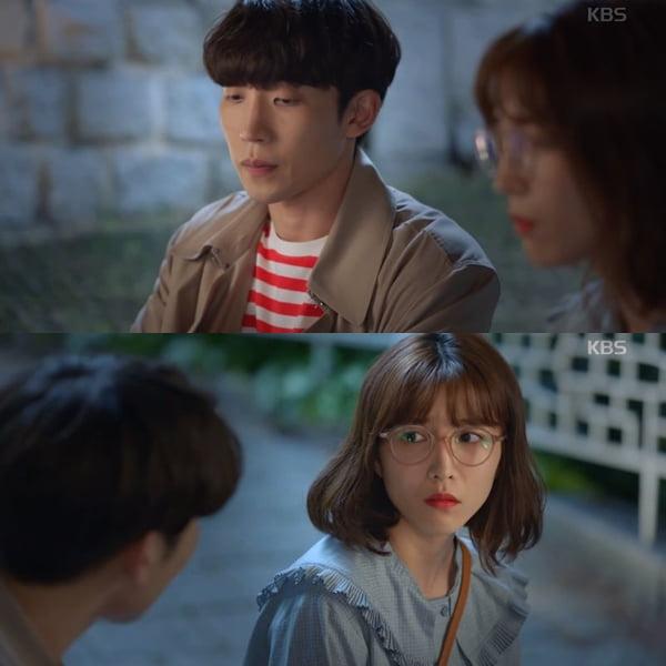 /사진=KBS 2TV 주말드라마 '한 번 다녀왔습니다' 영상 캡처