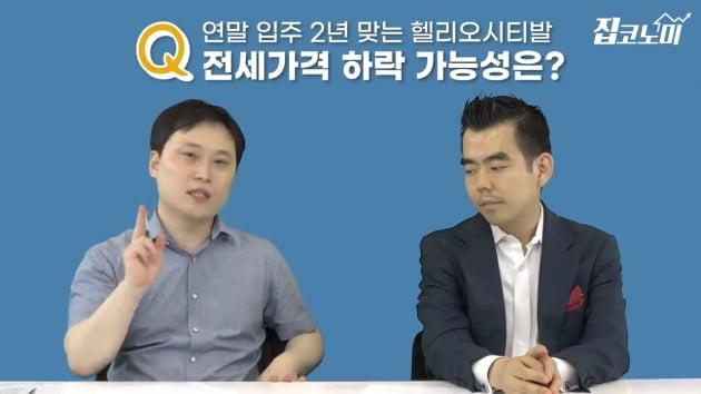 """[집코노미TV] """"서울 집값 반등, 이 지표로 이미 예고"""""""