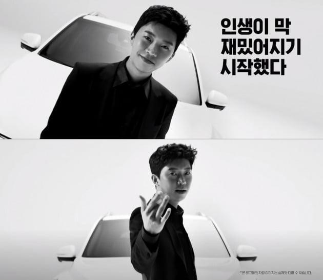임영웅 렉스턴 광고 /사진=쌍용자동차 유튜브