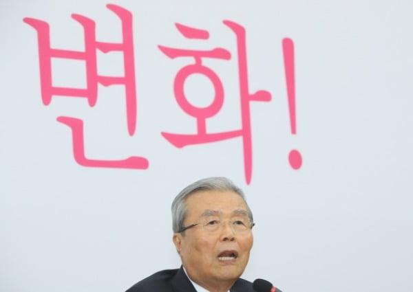 김종인 미래통합당 비상대책위원장 /사진=연합뉴스