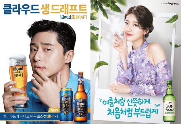 롯데칠성음료가 클라우드 생 드래프트와 처음처럼 신규 포스터를 공개했다. (사진 = 롯데칠성음료)