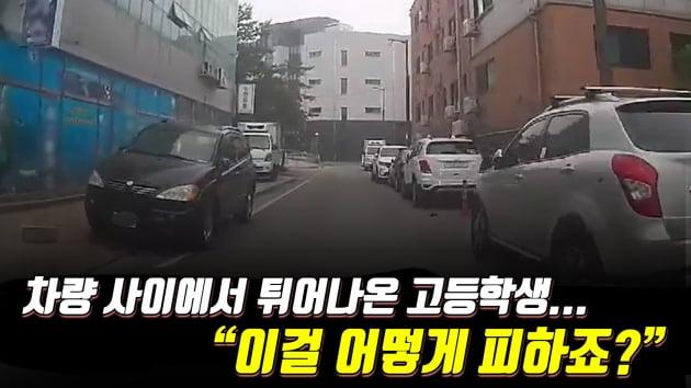 """[아차車] '심장주의' 차로 돌진한 남성 """"이걸 어떻게 피하죠?"""""""