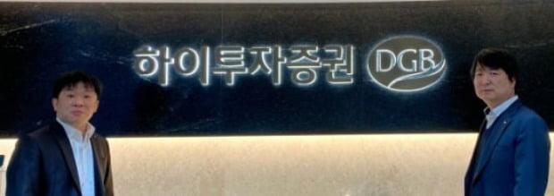 한경 스타워즈 대회에 참가 중인 하이투자증권 온천장팀. (왼쪽부터) 이상재 과장 박진영 부장.
