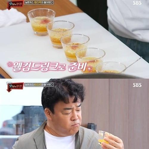 '맛남의 광장' 백종원 박재범 / 사진 = '맛남의 광장' 방송 캡처