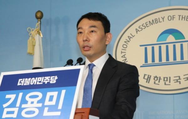 김용민 더불어민주당 의원 /사진=연합뉴스