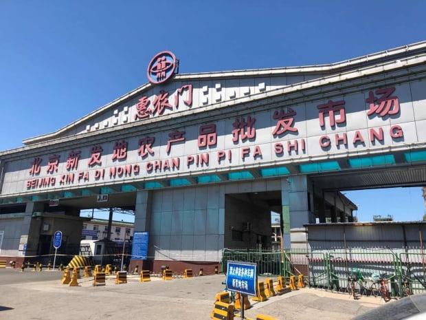 지난 14일 중국 베이징 신파디 농산물 도매시장의 문이 굳게 닫혀 있다. 지난 13일 베이징에서는 36명의 신종 코로나바이러스 감염증(코로나19) 환자가 발생했으며 모두 이 시장과 관련 있다고 알려졌다. 사진=연합뉴스