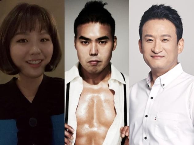 왼쪽부터 권미진, 김지호, 서경석/사진=권미진 인스타그램, 쥬비스 제공